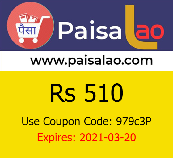 JOINING COUPON (RS.510)