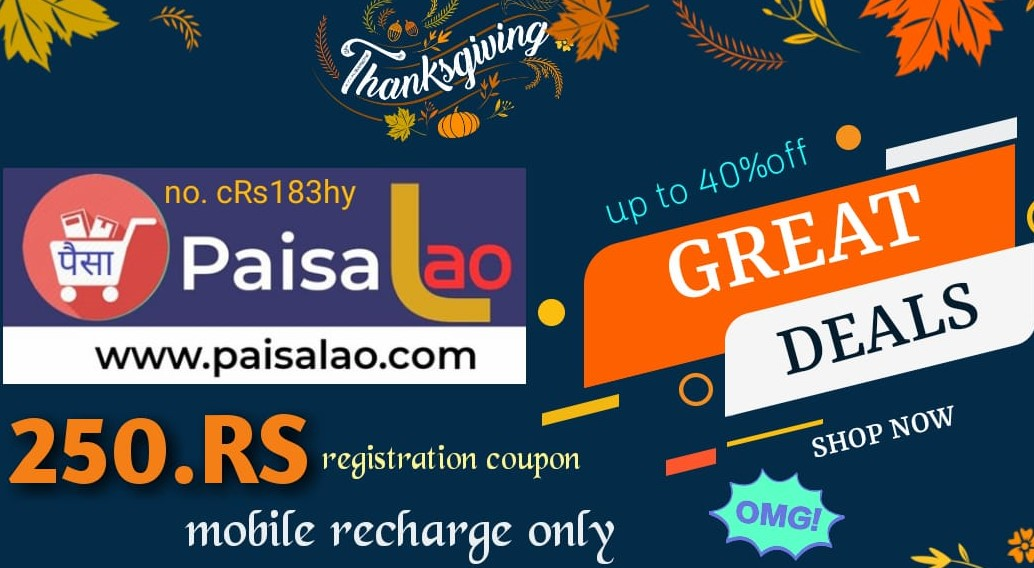 Registration Coupon 250 (Rs. 250)